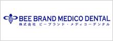 株式会社ビーブランド・メディコ・デンタル