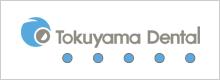 株式会社トクヤマデンタル
