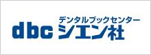 株式会社シエン社