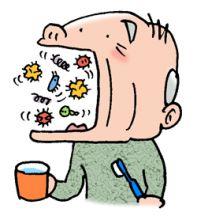 お口の中は細菌がいっぱい今日から始める口腔ケア日本訪問歯科協会