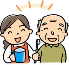 口腔ケアは誰のために今日から始める口腔ケア日本訪問歯科協会