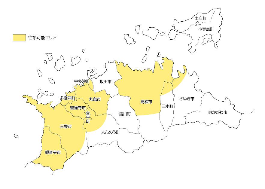 香川県往診エリア