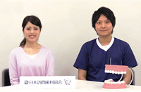 日本訪問歯科協会 情報会員入会 – 株式会社デジタ …